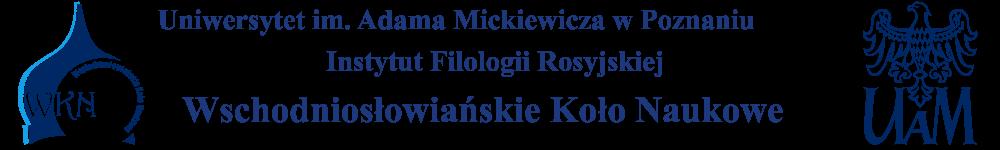 Kultury Wschodniosłowiańskie – Oblicza i Dialog